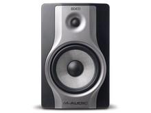 M-Audio BX8 Carbon