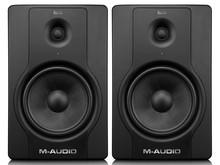 M-Audio M Audio BX8 D2