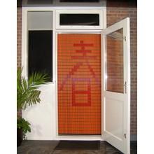 Liso ® 042 Vliegengordijn met Chinees teken: Nieuw begin - Doe-het-zelf pakket | Prijs / m²