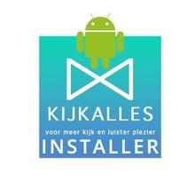 Kijkalles Hardware installatie service aan kantoor