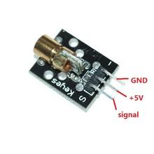 Arduino Laser Module KY-008