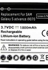 Universeel Batterij Samsung Galaxy S Advance i9070