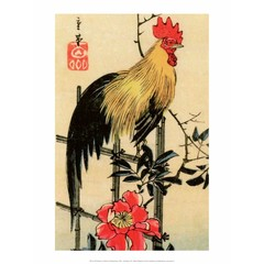 Rooster on Trellis for Climbing Rose, 1854