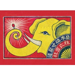 Lucky Elephant Matchbox