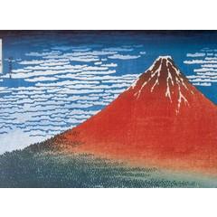 Mount Fuji,