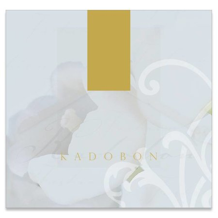 Present Present Kadobonnen -Style White