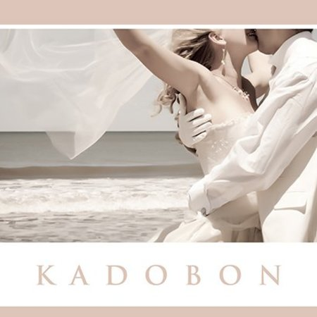 Present Present Kadobonnen - Bride & Groom