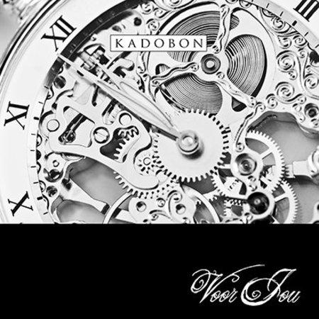 Present Present Kadobonnen - Watch