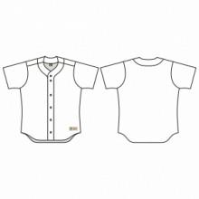 Jersey53 Baseball Jersey - Classic Full Button