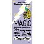 93% Pure Belgische Chocolade 44g - UHD 11-02-2019