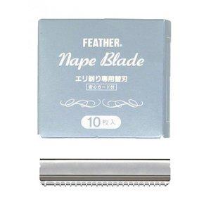 Feather 10 Nape Razor Blades