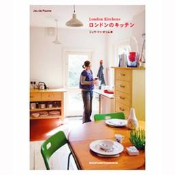Japans interieurboek Keukens Londen