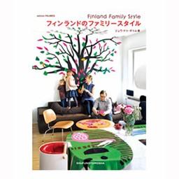 Japans Interieurboek Finse Familie stijlen