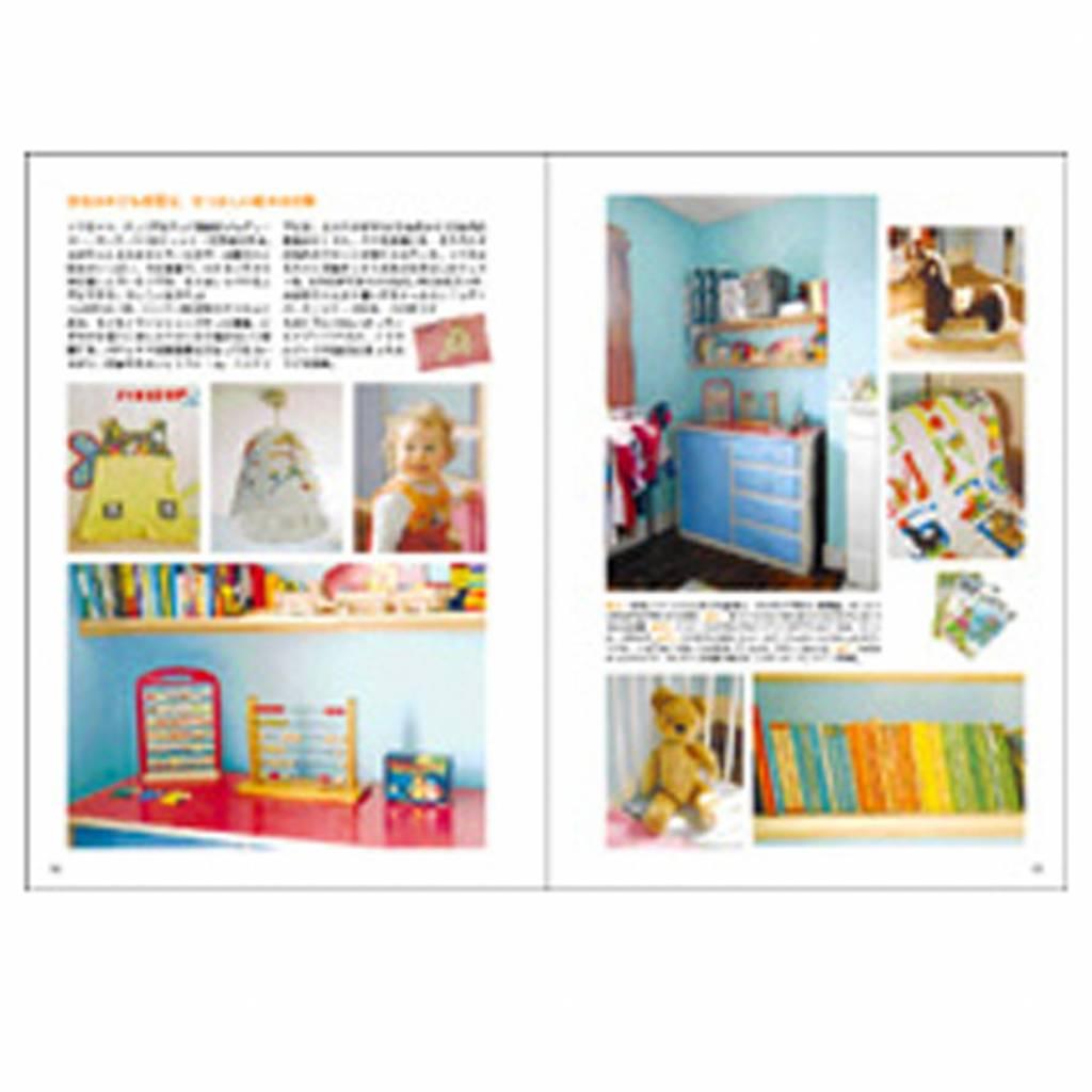 Japanese interior book childrens room London
