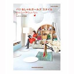 Japans kijk en inspiratieboek Parijse modemeisjes