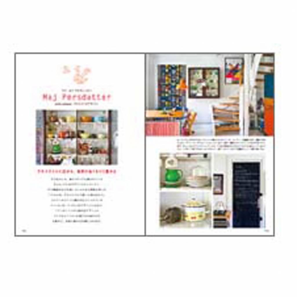 Paumes Japans interieurboek Appartementen in Kopenhagen - design fabrix