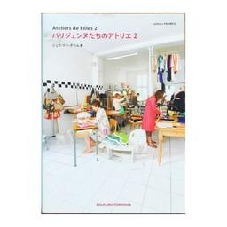 Japans Interieurboek atelier de filles in Parijs 2