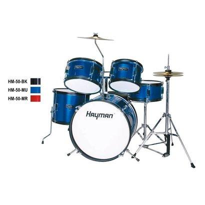 Hayman  HM-50-BK Hayman Junior 5-delig drumstel