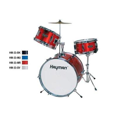 Hayman HM-30-MR Hayman 3-delig Junior drumstel