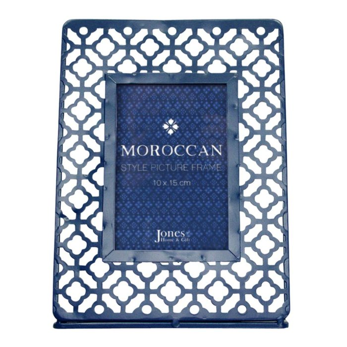 Moroccan Picture Frame, 10x15cm