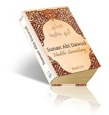 Sunan Abi Dawud - Band 1