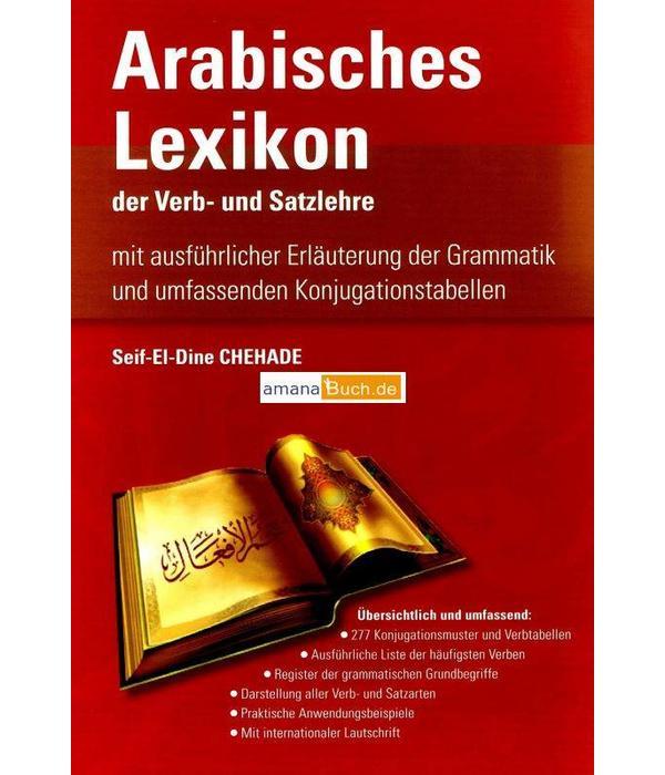 Arabisches Lexikon
