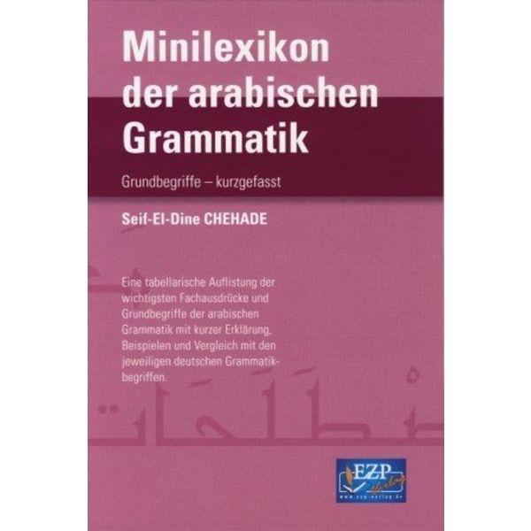 Minilexikon der arabischen Grammatik