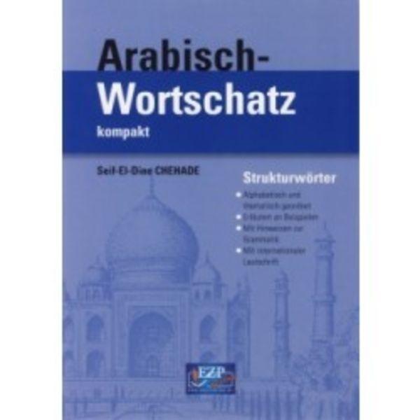 Arabisch - Wortschatz