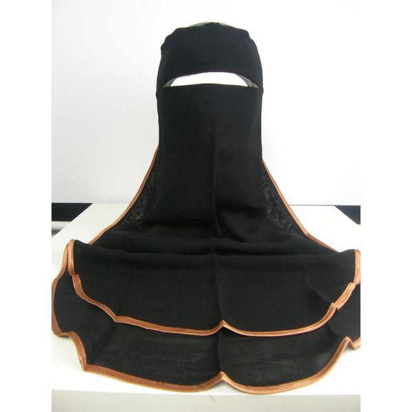 Niqab 3 Lagig zum Binden (Satin)