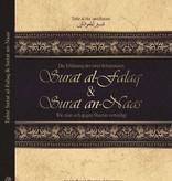 Die Erklärung der zwei Schutzsuren Surat al-Falaq und Surat an-Naas
