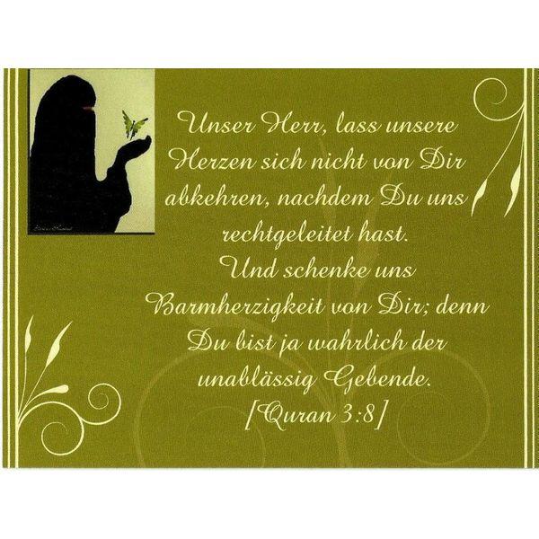 Qur'an 3:8 - Postkarte