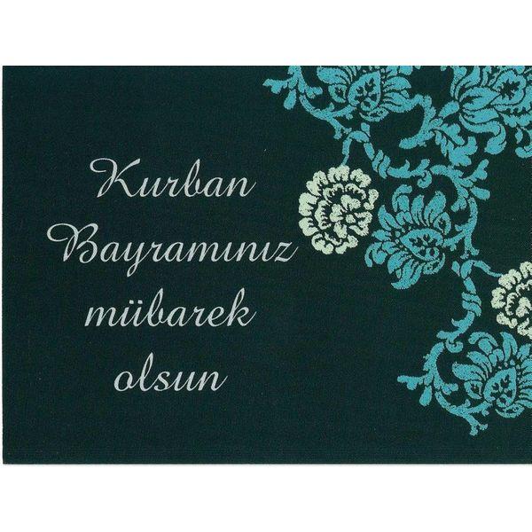 Türkische Bayram Postkarte
