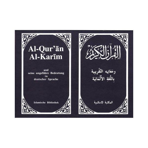 Al-Quran Al-Karim(Arab./Deutsch) - Koran