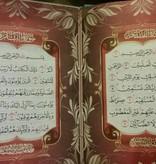 Regenbogen Quran