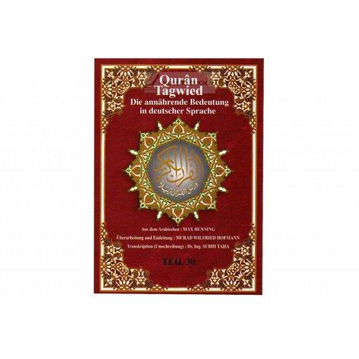 Quran Tagwied Teil 30 Guz 'Amma (Tajweed, Tajwid, Tagwid)