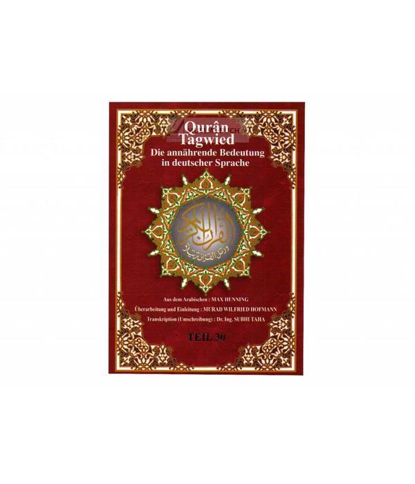 Quran Tagwied Teil 30 Juz 'Amma (Tajweed, arabisch, deutsch)
