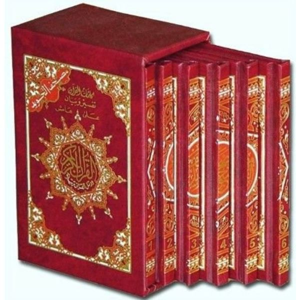 Tajweed Quran - Box in 6 Teilen WARSCH Hardcover