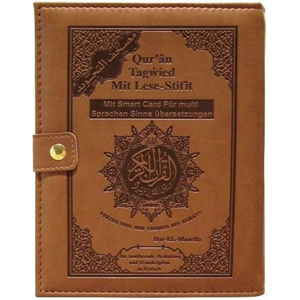 Quran Tagwied mit Lesestift / Read Pen (arabisch)
