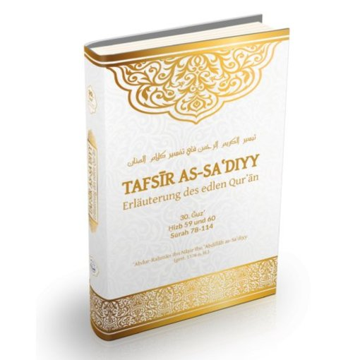 Tafsir as-Sa'diyy Band 30 (Juz' 'Amma) Abdurrahman as-Sa'diyy
