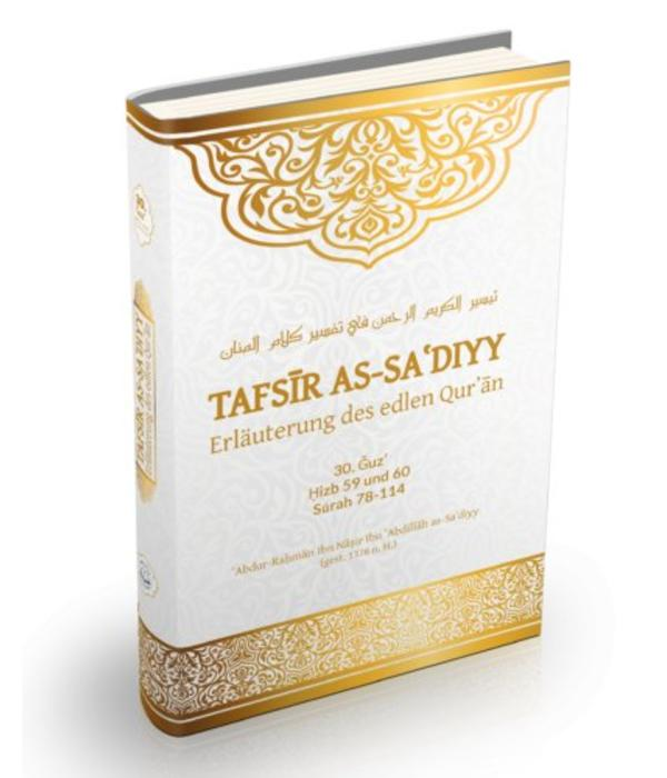 Tafsir as-Sa'diyy Band 30 (Juz' 'Amma)