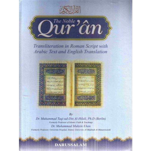 The Noble Quran + CD (Transliteration - Translation  - Arabic Text)