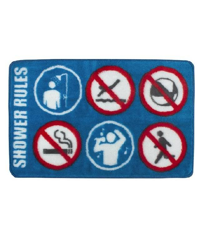 Balvi Badmat Shower Rules