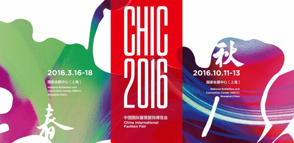 Voyar La Rue at CHIC Fair SHANGHAI 2016