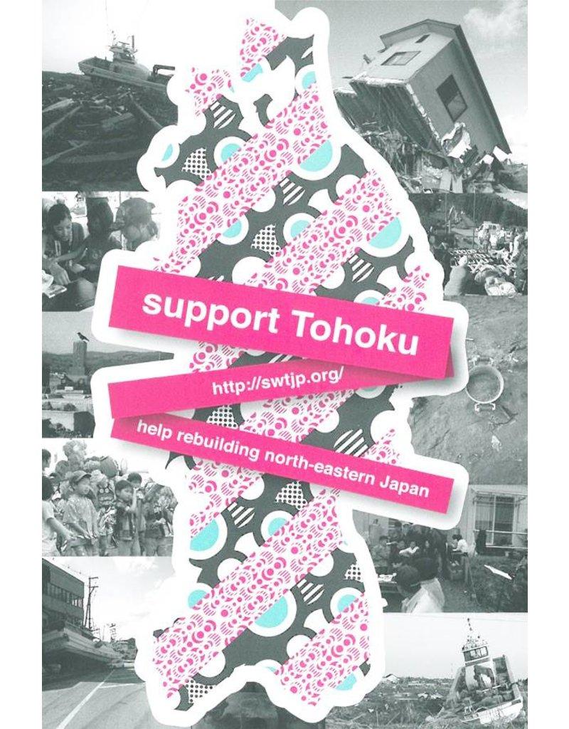 MT masking tape support Tohoku