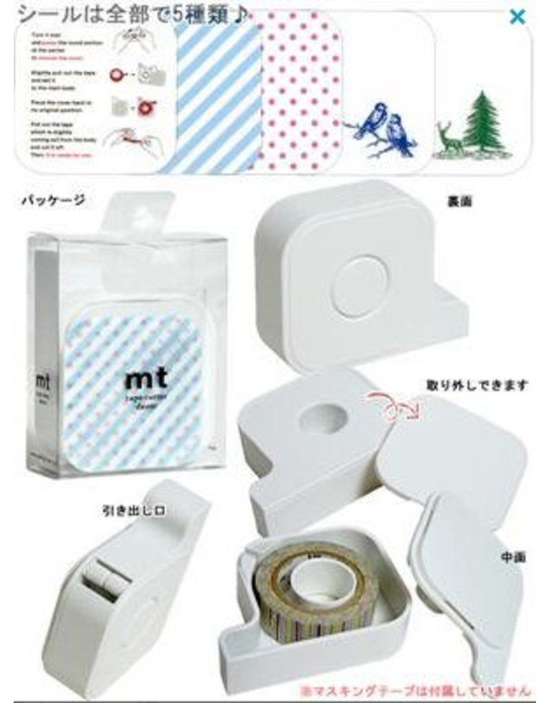 MT Masking tape cutter decor wit