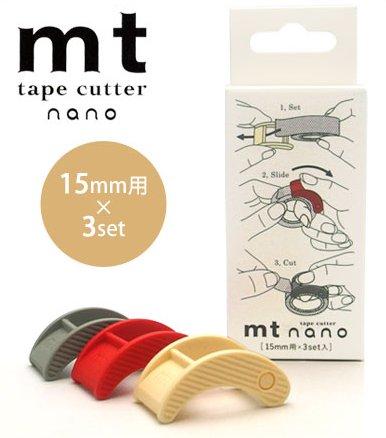 MT Masking tape cutter Nano 15 mm