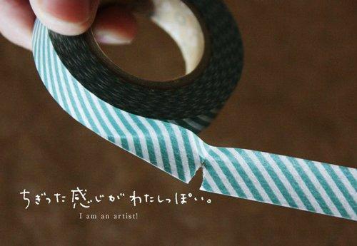 MT masking tape stripe almond