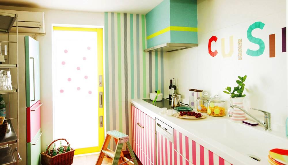 MT casa stripe shocking pink 50 mm