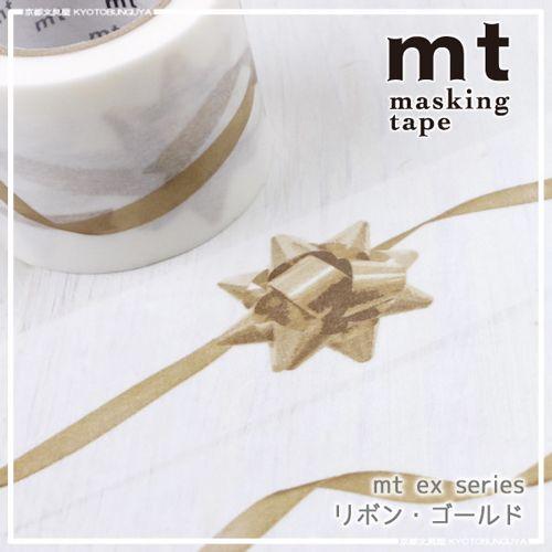 MT masking tape ex ribbon gold