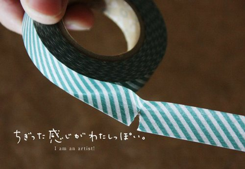 MT masking tape waving blue